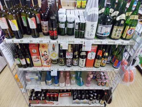 sake, liquor, and beer